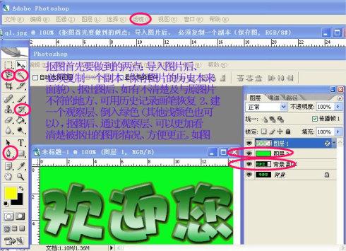 20111128115010290.jpg